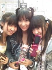 櫻井杏美 公式ブログ/くれーぷ 画像3