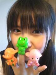 櫻井杏美 公式ブログ/あ〜あ 画像1