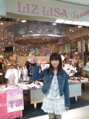 櫻井杏美 公式ブログ/\かわいい/ 画像1