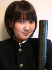 櫻井杏美 公式ブログ/卒業しました 画像1