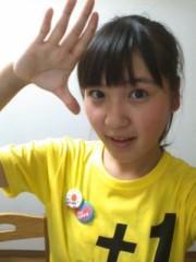 櫻井杏美 公式ブログ/24時間TV。 画像1