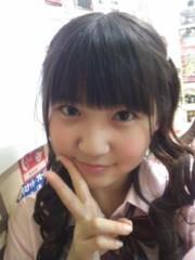 櫻井杏美 公式ブログ/明日 画像1