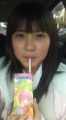 櫻井杏美 公式ブログ/☆おいしー☆ 画像1