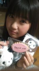 櫻井杏美 公式ブログ/☆ホワイトデー☆ 画像1