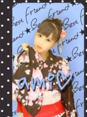 櫻井杏美 公式ブログ/こんばんわ 画像1