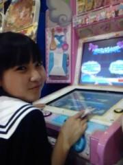 櫻井杏美 公式ブログ/ロケ。 画像2