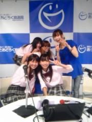 櫻井杏美 公式ブログ/楽しかった。 画像2
