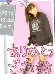 櫻井杏美 公式ブログ/☆2010→2011☆ 画像2