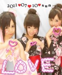 櫻井杏美 公式ブログ/ただいま。 画像1