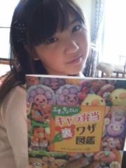 櫻井杏美 公式ブログ/まったり〜 画像1