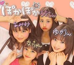 櫻井杏美 公式ブログ/\べんちゅー/ 画像1