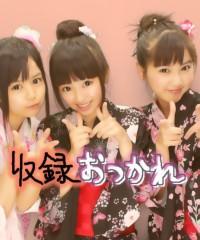 櫻井杏美 公式ブログ/ただいま。 画像3