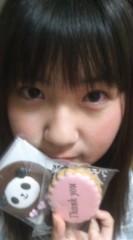 櫻井杏美 公式ブログ/☆技術☆ 画像1