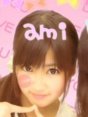 櫻井杏美 公式ブログ/がんばるさッ!(b^ー°) 画像1