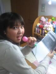 櫻井杏美 公式ブログ/☆fight☆ 画像1