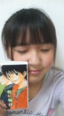 櫻井杏美 公式ブログ/☆もうすぐハ〜ルですねぇ♪☆ 画像1