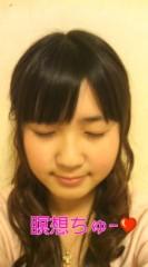 櫻井杏美 公式ブログ/会いたい 画像1