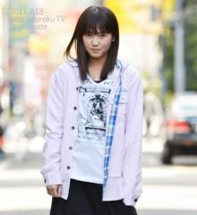 櫻井杏美 公式ブログ/☆旅立ち☆ 画像1