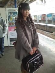 櫻井杏美 公式ブログ/\ついに…/ 画像1