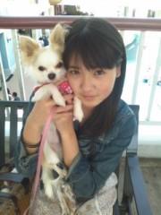 櫻井杏美 公式ブログ/できた 画像2