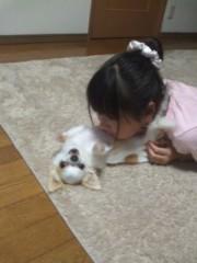 櫻井杏美 公式ブログ/やっほーい(^O^)/ 画像1