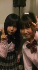 櫻井杏美 公式ブログ/☆ふぅ〜☆ 画像1