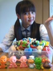 櫻井杏美 公式ブログ/あ〜あ 画像2