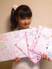 櫻井杏美 公式ブログ/ありがとう。 画像2