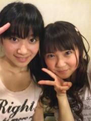 櫻井杏美 公式ブログ/\ぴーす/ 画像1
