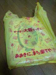 OZ 公式ブログ/大阪のお土産 画像1