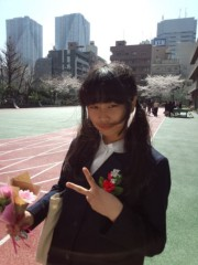 OZ 公式ブログ/祝卒業式 画像2