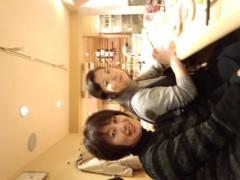 OZ 公式ブログ/お誕生日 画像2