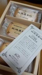 OZグレートライブ、ズキトモ揃って。 公式ブログ/サクサク札幌農学校クッキー 画像1