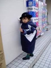 OZ 公式ブログ/幼稚園時代 画像3