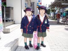 OZ 公式ブログ/幼稚園時代 画像1