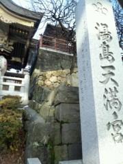 OZ 公式ブログ/湯島天神 画像1