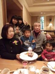 OZ 公式ブログ/happy Birthday 画像2