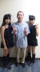 OZ 公式ブログ/木久扇師匠のラーメン党バッチ 画像2