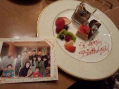 OZ 公式ブログ/happy Birthday 画像1