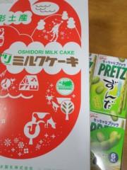 OZ 公式ブログ/東京あったかい? 画像3