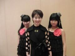 OZ 公式ブログ/おめでとう! 画像3