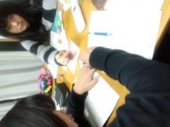 OZ 公式ブログ/姉妹で勉強 画像1