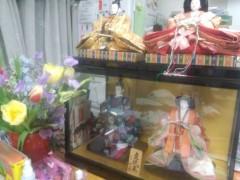 OZ 公式ブログ/雛人形 画像1