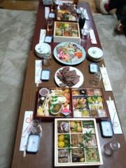 OZ 公式ブログ/お正月のお料理 画像1