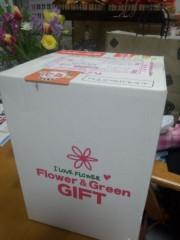 OZ 公式ブログ/お花もありがとう! 画像1