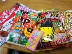 OZ 公式ブログ/合格祈願お菓子 画像1