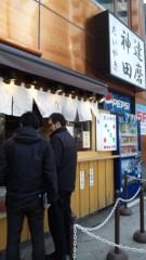OZ 公式ブログ/神田の鯛焼き 画像1