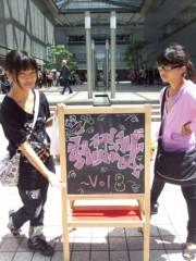 OZ 公式ブログ/dance! 画像2