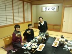 OZ 公式ブログ/山形庄内にて 画像2