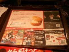 大沢樹生 公式ブログ/ロッテリアへGO!! 画像1